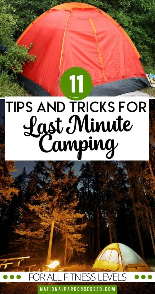 Didn't have a chance to get a camping reservation? Click HERE to learn my BEST first-come, First-serve camping tips.  These tips will help you get your campsite.  first come first serve camping/ last-minute camping